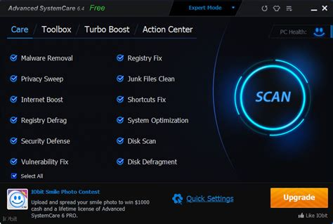 Advanced SystemCare Free 13