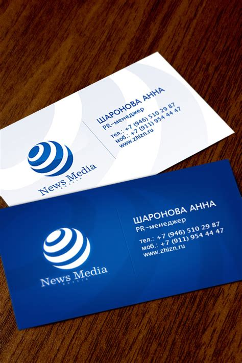 Business Card Examples - Guerilla Marketing