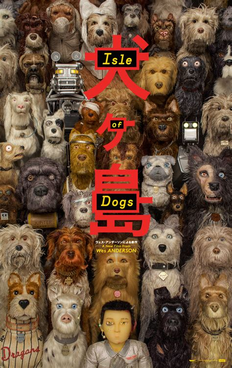 Wes Anderson's Isle of Dogs Has a Must-See New Poster